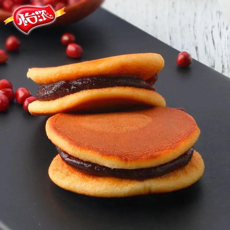 Bánh rán Doremon mini nhân đậu đỏ - 2810570 , 1099104193 , 322_1099104193 , 6000 , Banh-ran-Doremon-mini-nhan-dau-do-322_1099104193 , shopee.vn , Bánh rán Doremon mini nhân đậu đỏ