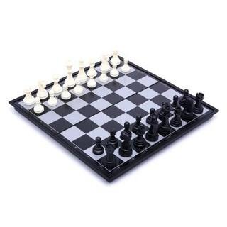 Bộ cờ vua nam châm cao cấp (HÀNG CHÍNH HÃNG GIÁ RẺ)