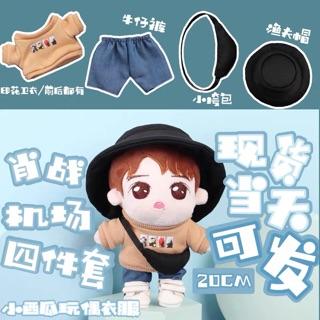 Set đồ cho doll 20cm ( giống Tiêu Chiến)