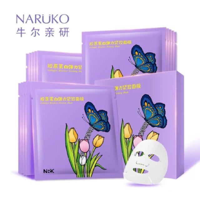 Naruko - Mặt nạ Collagen Booster Firming săn chắc đàn hồi da