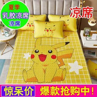 Lạnh và thoải mái▼✕Thảm cao su hoạt hình Pikachu cho trẻ em Thảm mềm điều hòa không khí Tencel ba mảnh có thể giặt và gấ