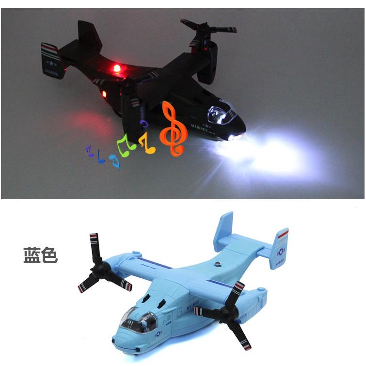 Baby plane model toys