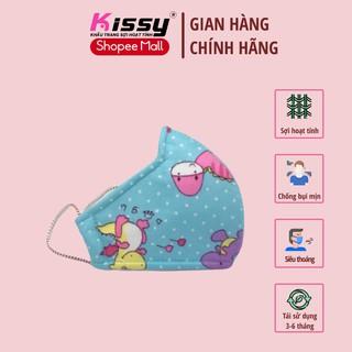 Khẩu trang Kissy trẻ em từ 6 tháng đến 3 tuổi họa tiết khủng long nhí chống bụi mịn, giao đúng mẫu thumbnail