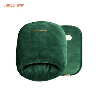 Túi sưởi ấm chân cao cấp JISULIFE HW02 - Túi chườm nóng giữ nhiệt lâu 8h, đế sạc kẹp chống nổ, an toàn