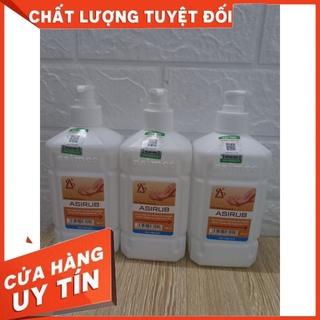 Dung dịch sát khuẩn tay nhanh ASIRUB chai 1000ml thumbnail