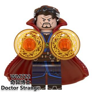bộ đồ chơi lắp ráp lego hình biệt đội siêu anh hùng