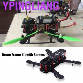 Ypingliang 2Types 250MM RC Helicopter Spare Parts Quadcopter FPV Aircraft Drone Frame Kit Accessory for QAV250 Acc