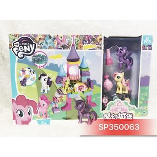 Hộp logo ráp lâu đào ngựa Pony 61M 8721 – SP350063