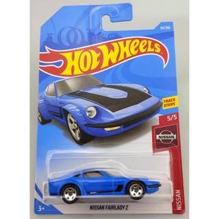 Xe mô hình Hot Wheels Nissan Fairlady Z FYF05