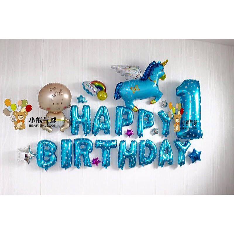 Bóng sinh nhật - Bóng chữ Happy Birthday trang trí sinh nhật - 3507723 , 982309123 , 322_982309123 , 59000 , Bong-sinh-nhat-Bong-chu-Happy-Birthday-trang-tri-sinh-nhat-322_982309123 , shopee.vn , Bóng sinh nhật - Bóng chữ Happy Birthday trang trí sinh nhật