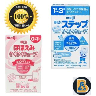 Sữa Meiji thanh số 0, Số 9 nội địa Nhật (24 thanh) thumbnail