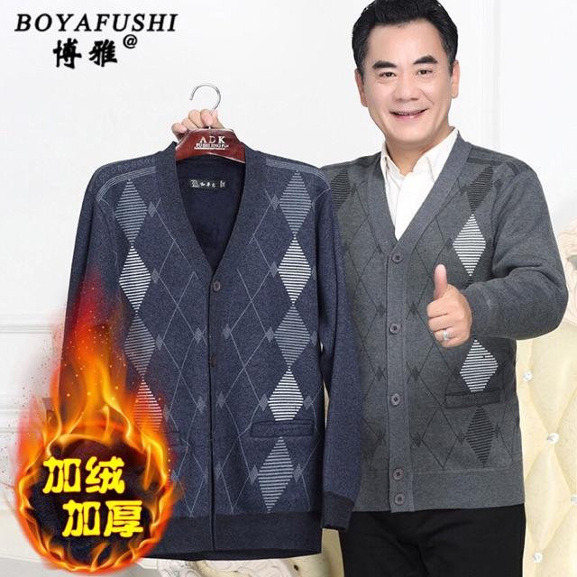 Áo khoác len lót nỉ trung niên