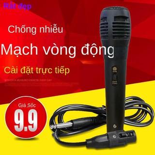 bộ sạc bộ định tuyến đĩa UMicro có dây KTV hát karaoke động gia đình K âm thanh chuyên nghiệp cáp 3 mét11 thumbnail