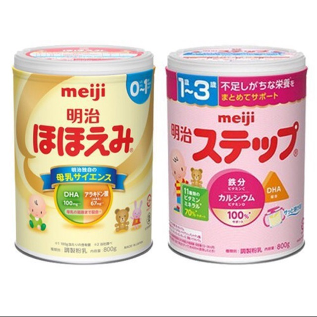 Sữa meiji nhật số 0-1