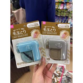 Máy cắt xén lông xù quần áo Nhật bản