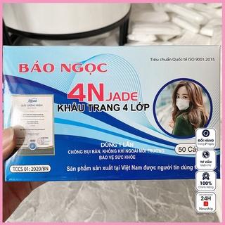 Khẩu trang y tế 4 lớp màu trắng kháng khuẩn hộp 50 cái BẢO NGỌC thumbnail