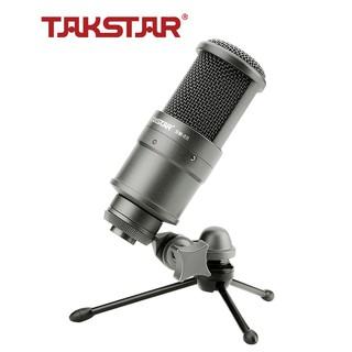 Mic thu âm TAKSTAR SM-8B, micro livestream, mic hát karaoke chuyên nghiệp [BẢO HÀNH 12 THÁNG] thumbnail