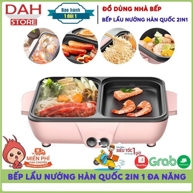 Bếp Lẩu Nướng Hàn Quốc Cofy 2 Ngăn Lẩu Và Nướng Siêu Tiện Dụng, Bếp Lẩu Đa Năng Công Nghệ Hàn Quốc, Bảo Hành 12 Tháng