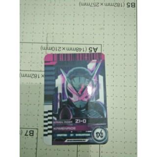 Card Kamen Rider Zi-O