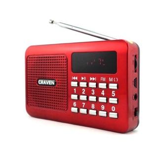 Radio mini nghe đài, nghe nhạc thẻ nhớ, USB, nghe kinh phật thumbnail