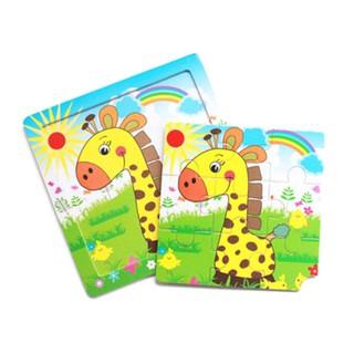QYVN Baby kids intelligence development animal wooden brick puzzle toy
