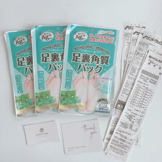 (Hàng Nhật giá tốt) EVERYYOU FOOT MASK MẶT NẠ Ủ CHÂN LỘT DA CHẾT NHẬT BẢN - HỖ TRỢ NỨT GÓT CHÂN VÀ HÔI CHÂN VĨNH VIỄN thumbnail