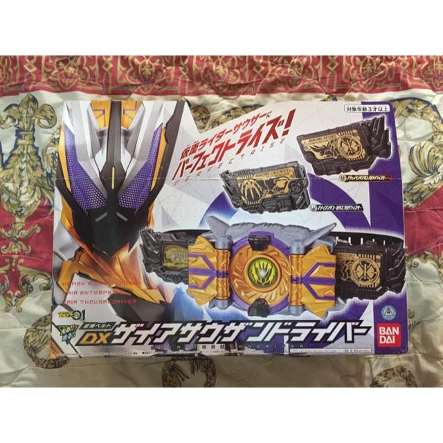 Đồ chơi DX Thousandriver – Kamen Rider Zero-One