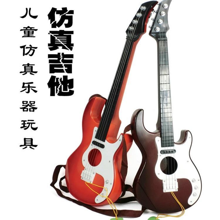 Đàn đồ chơi guitar cho bé