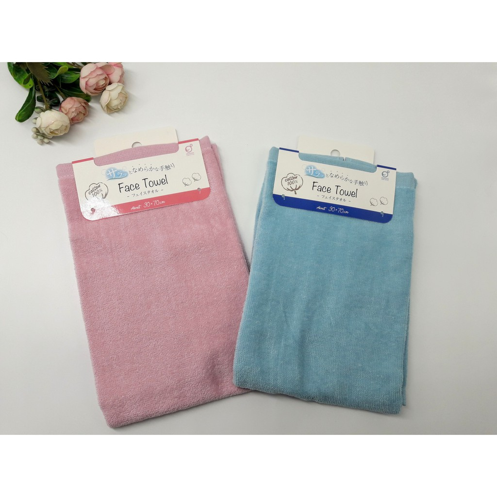 Khăn tắm mềm mịn cho bé 100% cotton (màu xanh) - 14823650 , 2833531916 , 322_2833531916 , 57000 , Khan-tam-mem-min-cho-be-100Phan-Tram-cotton-mau-xanh-322_2833531916 , shopee.vn , Khăn tắm mềm mịn cho bé 100% cotton (màu xanh)