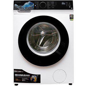 Máy giặt 9.5kg cửa trước Toshiba Inverter TW-BK105S2V(WS)