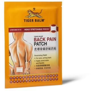 Miếng dán tiger balm back pain patch thumbnail