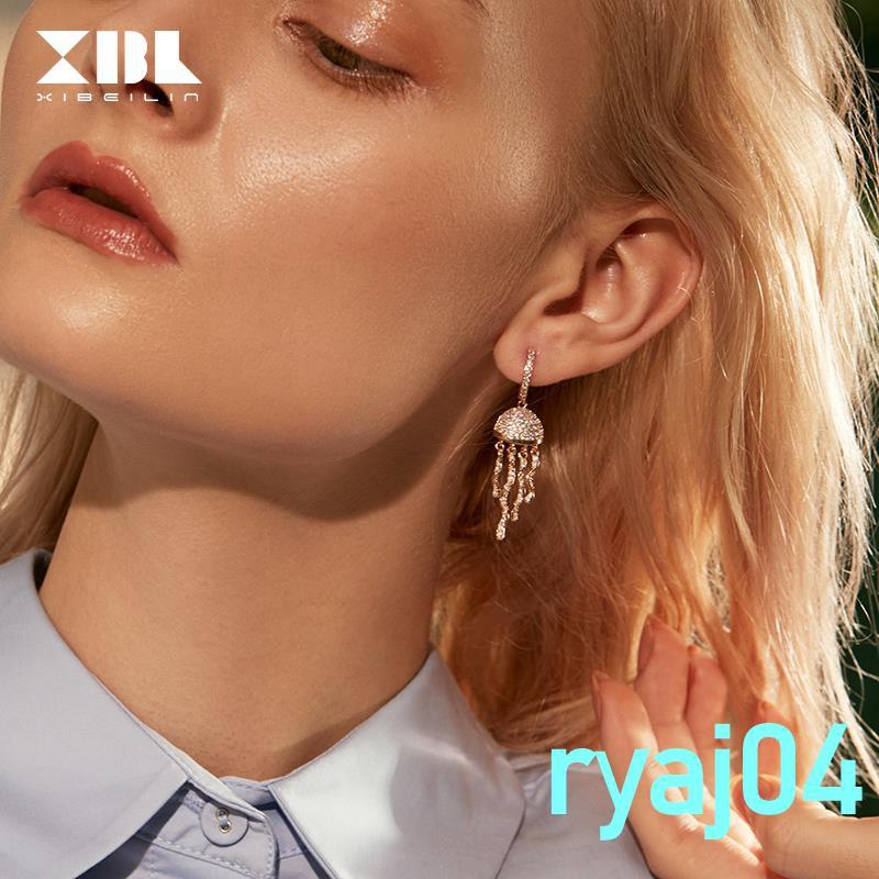 Orders over 199 shipped Korea temperament design sense earrings women fashion personality hipster atmosphere longryaj04