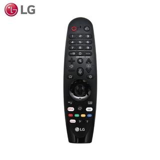 Điều khiển Magic Remote tivi LG 2019 AN-MR19BA cho smart tivi LG 2019 - AN-MR19BA