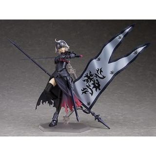 Mô hình Figma Avenger/Jeanne d'Arc (Alter)