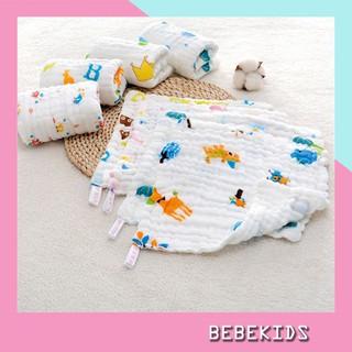 [Mã MKBCSALE1 giảm 8% đơn 250K] Khăn mặt cho bé , khăn sữa xô 6 lớp rửa mặt cho bé