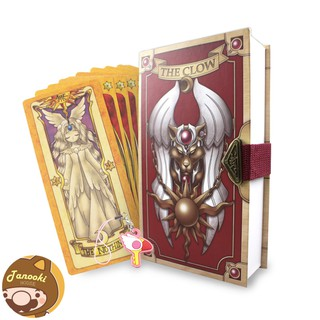 CLOW CARD (BẢN FAN ART)