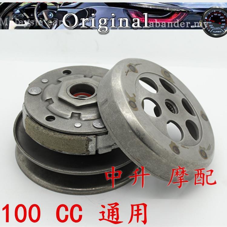 LYM100T-3-4 Fuxi Qiaoge JOG Fuyi WISP original pulley assembly clutch