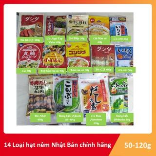Hạt nêm Nhật Bản - Tổng hợp 14 loại hạt nêm phù hợp ăn dặm cho bé hoặc nấu ăn gia đình chính hãng thumbnail