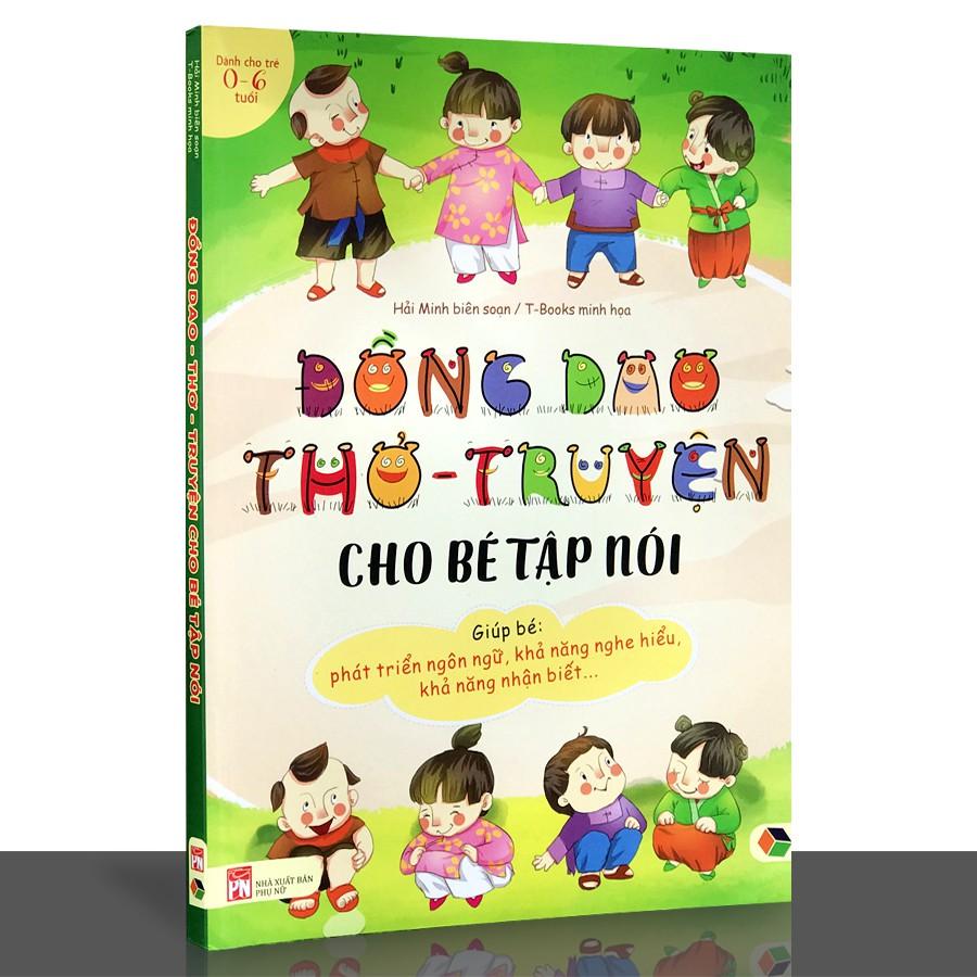 Sách Đồng dao, thơ, truyện cho bé tập nói