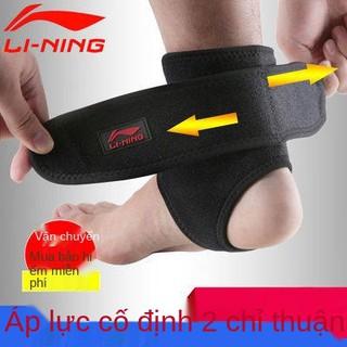 Thể thao chính hãng Li Ning, mắt cá chân, bóng đá, bóng rổ, cầu lông, vẹt đá bảo vệ, thoáng khí ấm áp, đàn ông và phụ nữ thumbnail