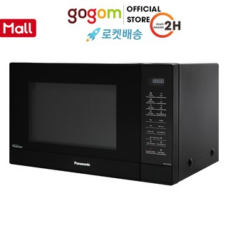 Lò vi sóng Panasonic NN-ST65JBYUE 32 lítVIS010IME29 GOGOM-1028 thumbnail