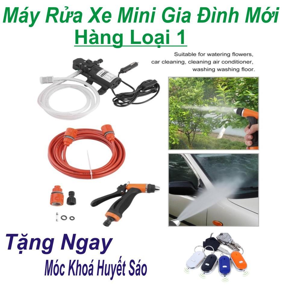 Máy rửa xe Mini Thông minh thế hệ mới với vòi xịt áp lực nước cực mạnh - Gia Đình + Tặng Móc Khoá Huyết Sáo thông Minh