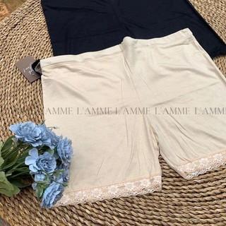 Quần Bầu Cao Cấp BÁN LỖ LẤY 5 Quần Bầu Mặc Trong Váy Cạp Chéo Chất Cotton Phối Ren thumbnail