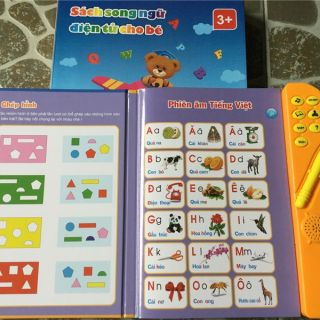 Sách song ngữ điện tử Similac IQ4 cho bé