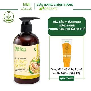 Sữa tắm thảo dược Gừng Nghệ phòng cảm, giữ ấm cơ thể Cỏ Cây Hoa Lá 300g thumbnail