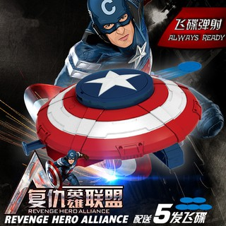 Captain America Shield Soft Launcher Avenger Flying Saucer With Launch Toy Kids Boys Gift