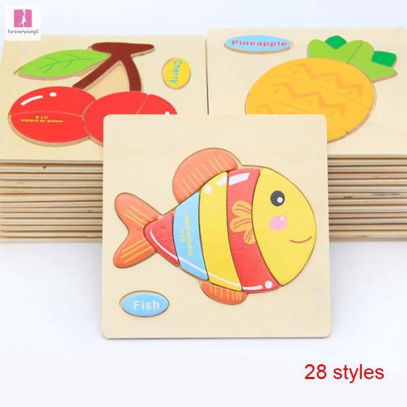 Đồ chơi xếp hình 3D bằng gỗ cho trẻ em