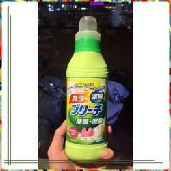 [Giá_Cực _Mềm] Nước tẩy quần áo màu Daichi 600ml Chuyên Dùng