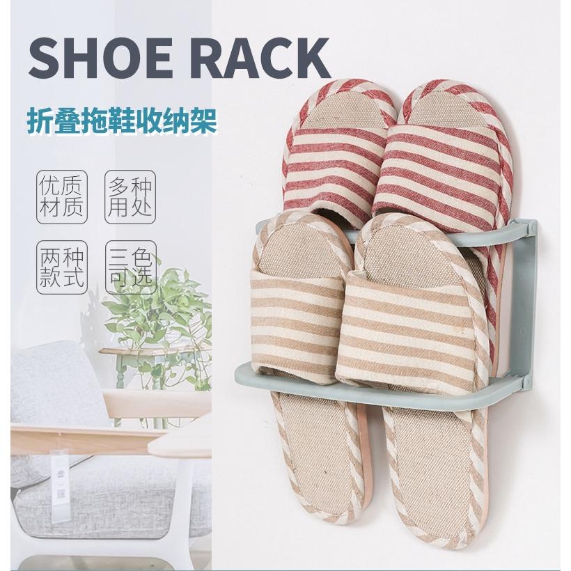 giá treo giày dép gắn tường tiện lợi