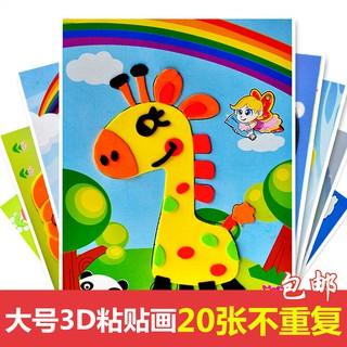 bộ đồ chơi giáo dục cho trẻ em